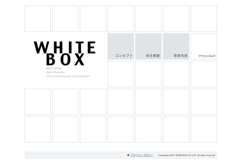 whitebox_top.jpg
